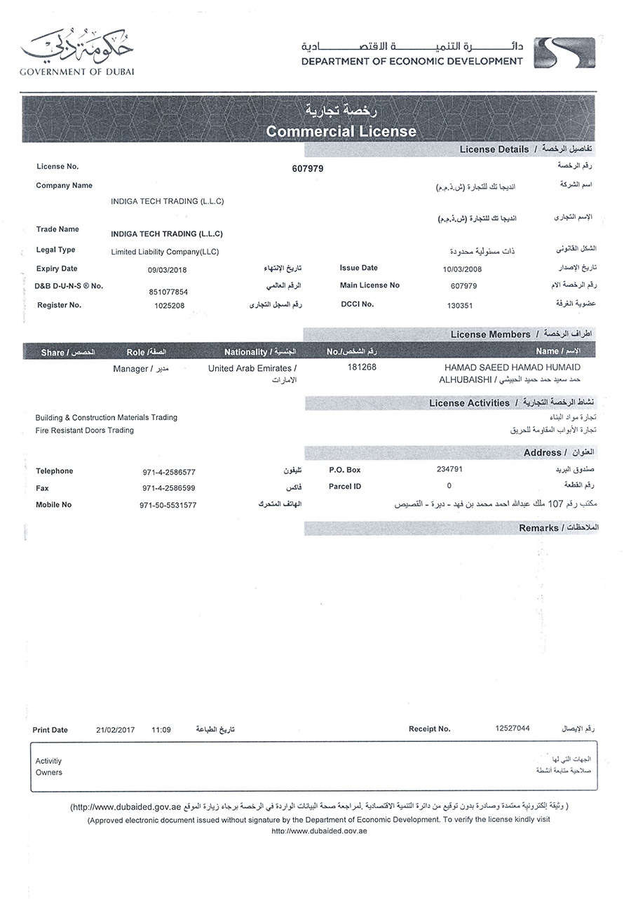 INDIGATECH TRADING LLC (1) - COMMERCIAL LICENCE